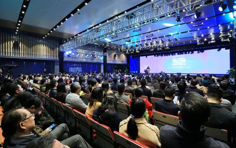 创业天府会议网络
